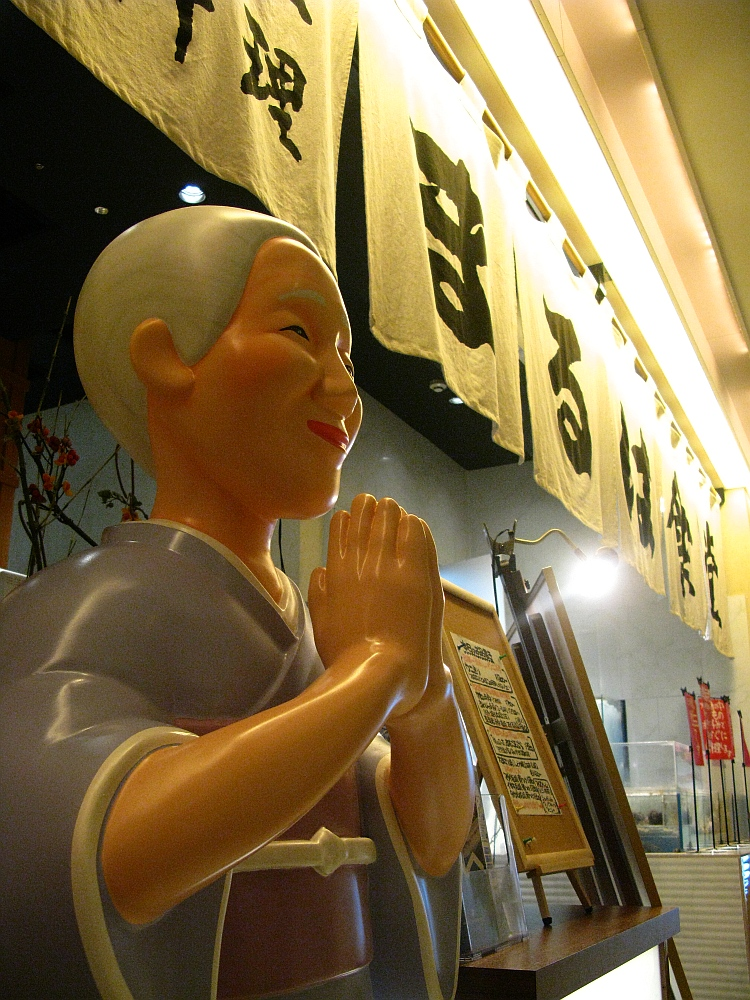 2015_08_09栄ラシック:まるは食堂 (7)