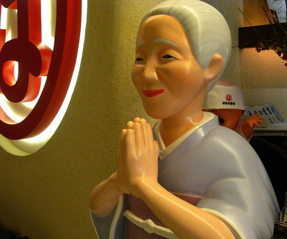 2015_08_09栄ラシック:まるは食堂 (8)