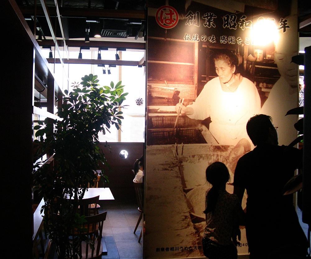 2015_08_09栄ラシック:まるは食堂- (11)