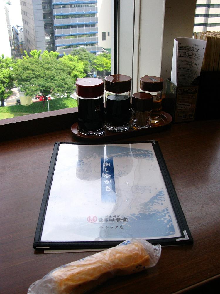 2015_08_09栄ラシック:まるは食堂- (18)