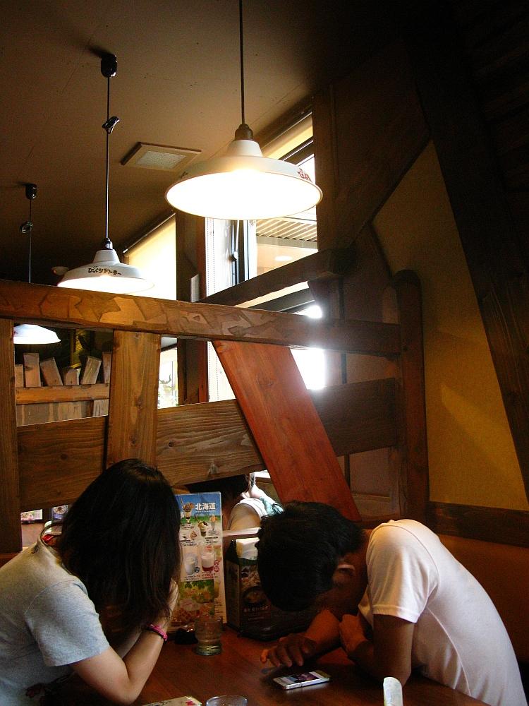 2015_08_14蟹江:びっくりドンキー- (26)