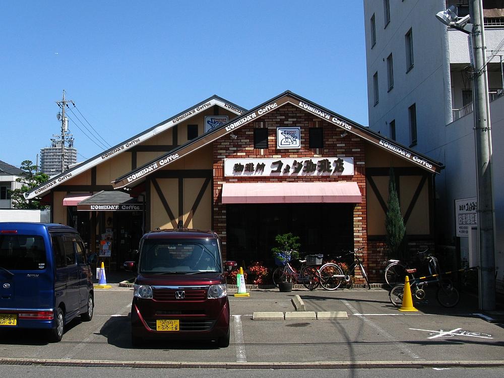 2015_08_15北区大杉:コメダ (1)