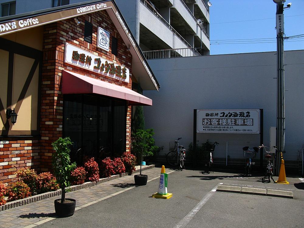 2015_08_15北区大杉:コメダ (9)