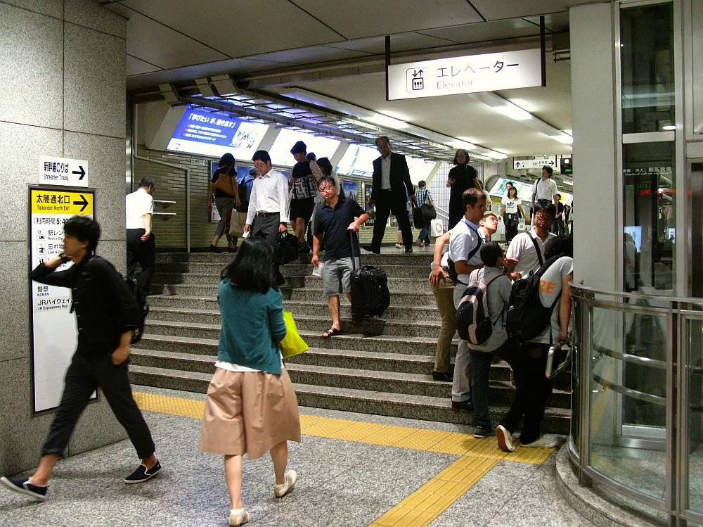 2015_09_04名駅:住よし3・4番ホーム (1)