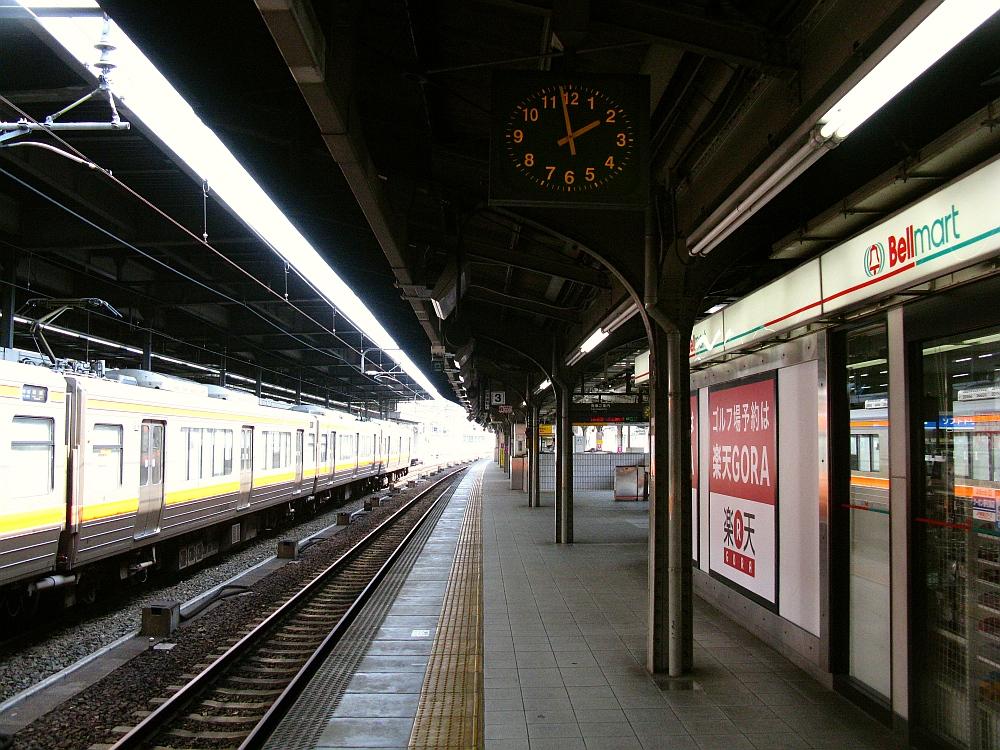 2015_09_04名駅:住よし3・4番ホーム (2)