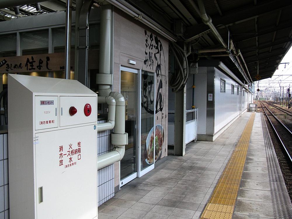 2015_09_04名駅:住よし5・6番ホーム (4)