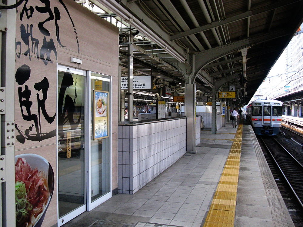 2015_09_04名駅:住よし5・6番ホーム (7)