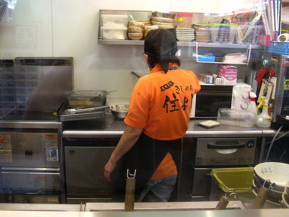 2015_09_04名駅:住よし5・6番ホーム- (14)