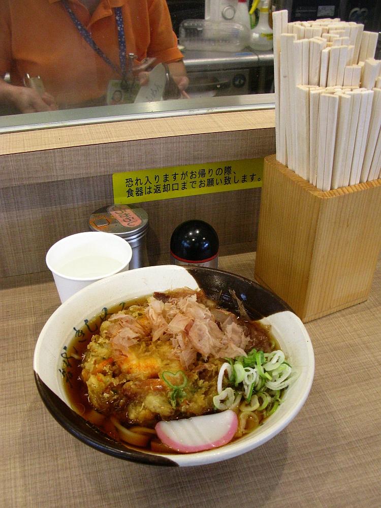 2015_09_04名駅:住よし5・6番ホーム- (15A