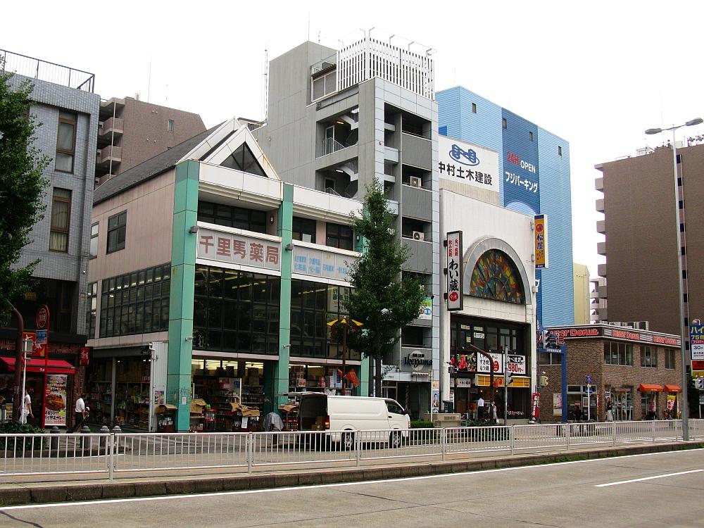 2015_09_07今池:松屋 (1)