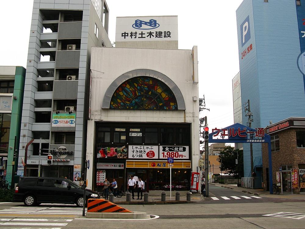 2015_09_07今池:松屋 (2)