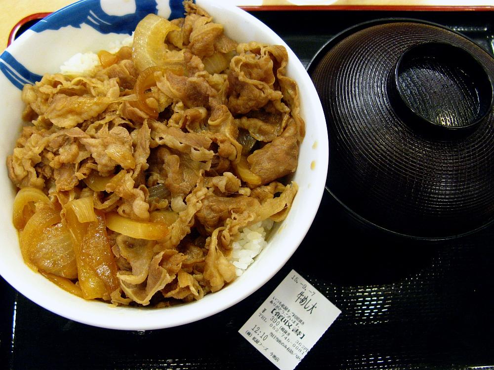 2015_09_07今池:松屋 (7)