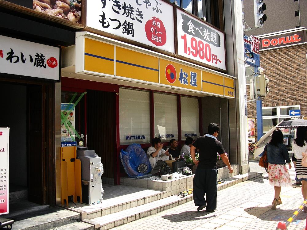 2015_09_10今池:松屋