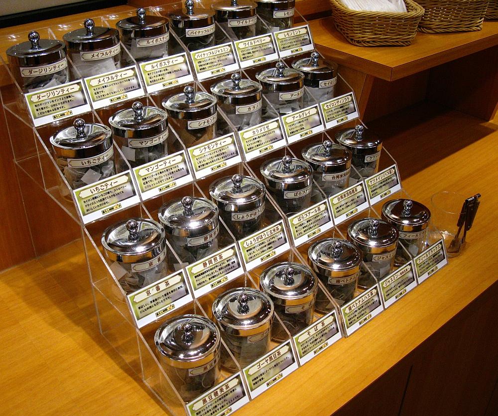 2015_09_13今池:ステーキ宮- (40)