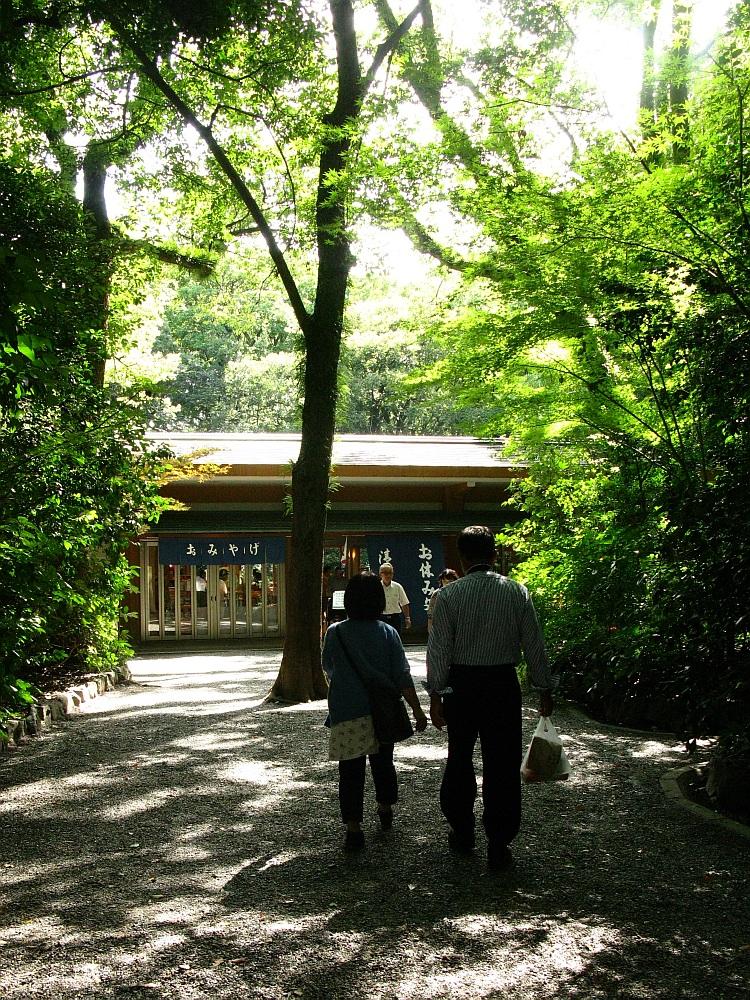 2015_09_19熱田神宮:東門前きよめ餅総本舗 (5)