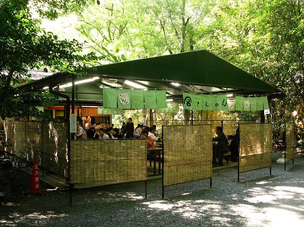 2015_09_19熱田神宮:東門前きよめ餅総本舗 (2)
