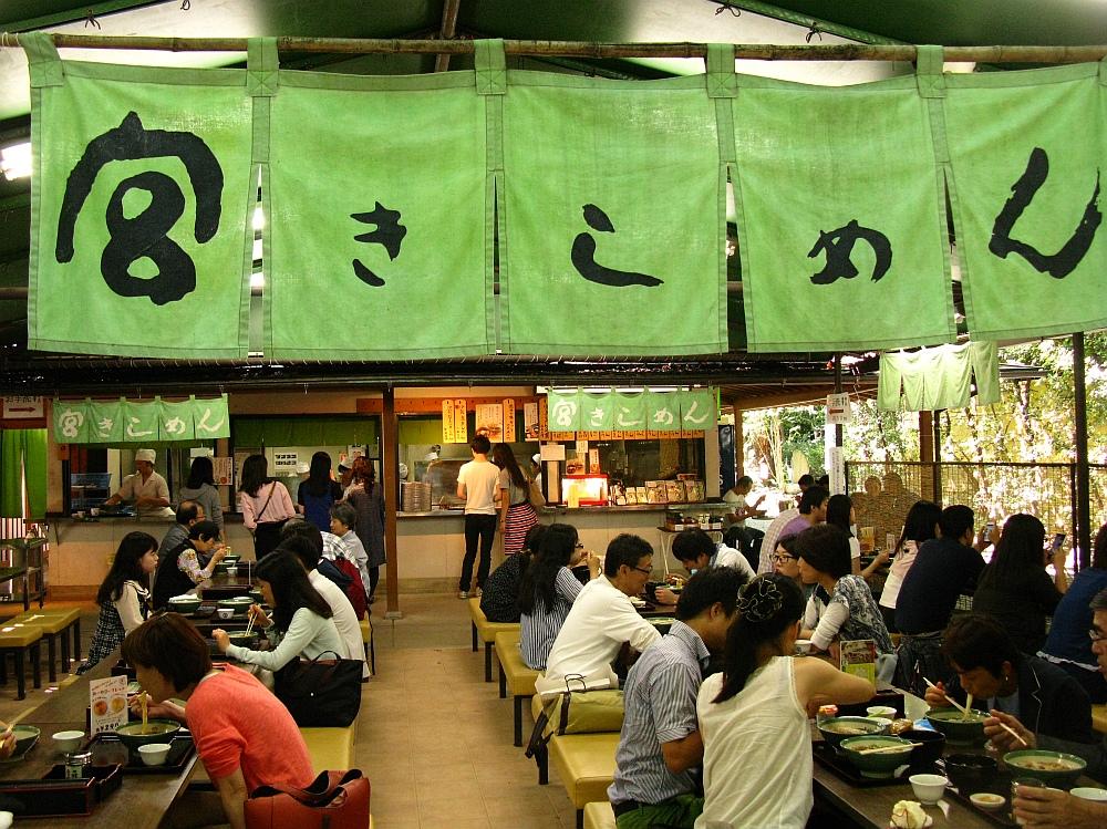 2015_09_19熱田神宮:東門前きよめ餅総本舗 (3)