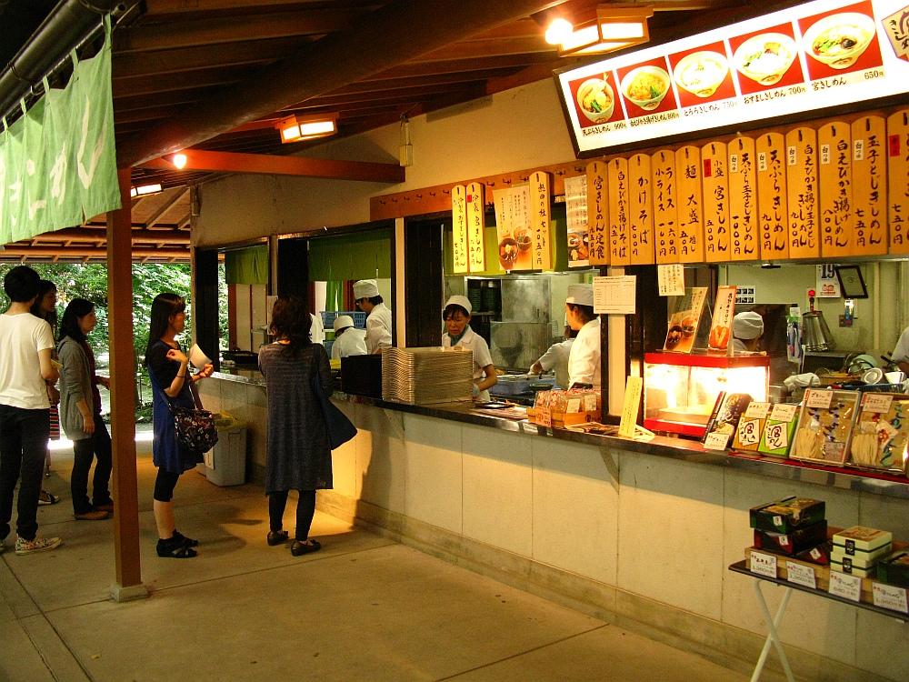 2015_09_19熱田神宮:東門前きよめ餅総本舗 (4)