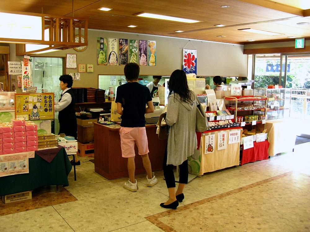 2015_09_19熱田神宮:東門前きよめ餅総本舗- (11)