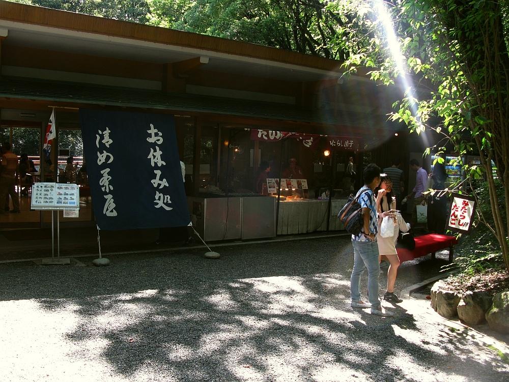 2015_09_19熱田神宮:東門前きよめ餅総本舗 (6)
