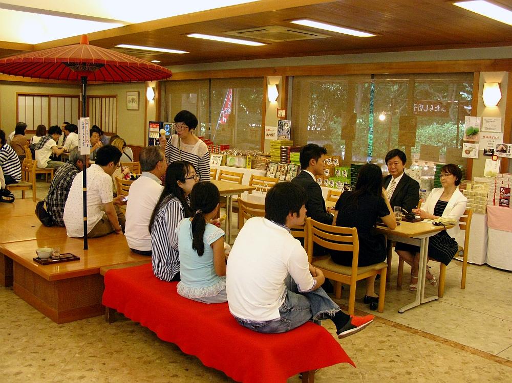 2015_09_19熱田神宮:東門前きよめ餅総本舗- (13)