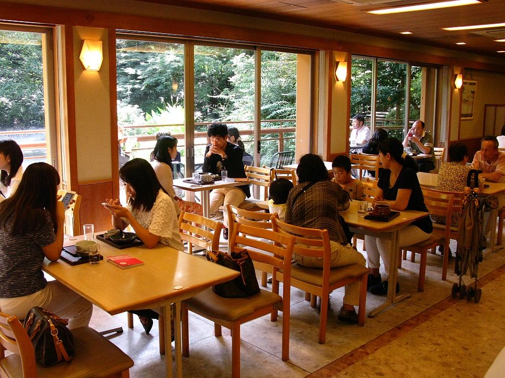 2015_09_19熱田神宮:東門前きよめ餅総本舗- (19)