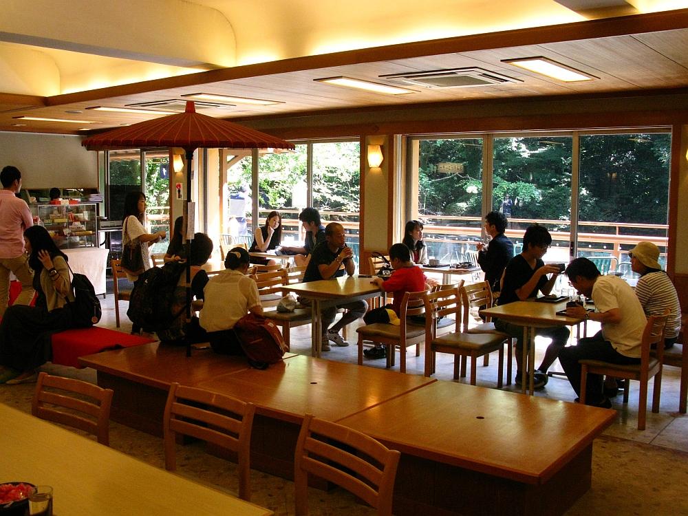 2015_09_19熱田神宮:東門前きよめ餅総本舗- (21)