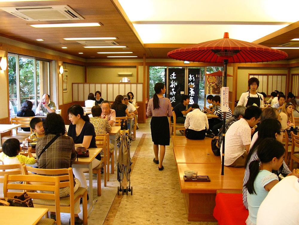 2015_09_19熱田神宮:東門前きよめ餅総本舗- (12)