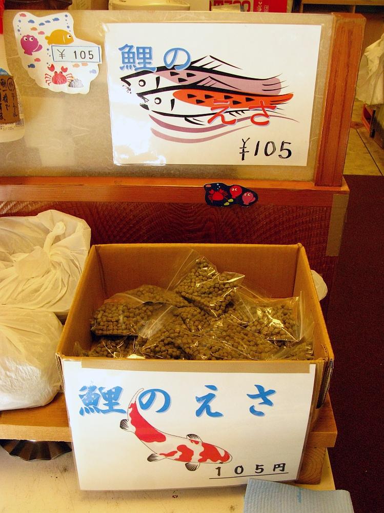 2015_09_19熱田神宮:東門前きよめ餅総本舗- (18)