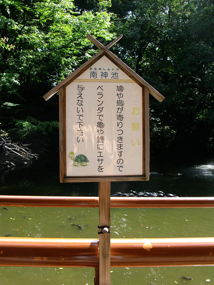 2015_09_19熱田神宮:東門前きよめ餅総本舗- (25)