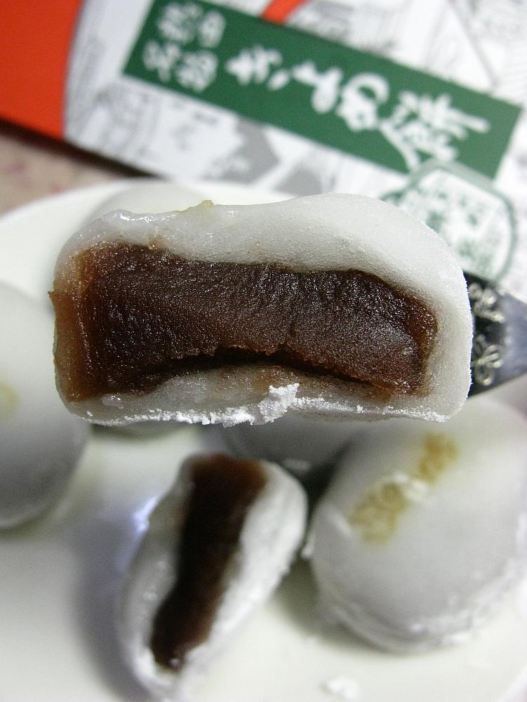 2015_09_19熱田神宮:東門前きよめ餅総本舗- (44)