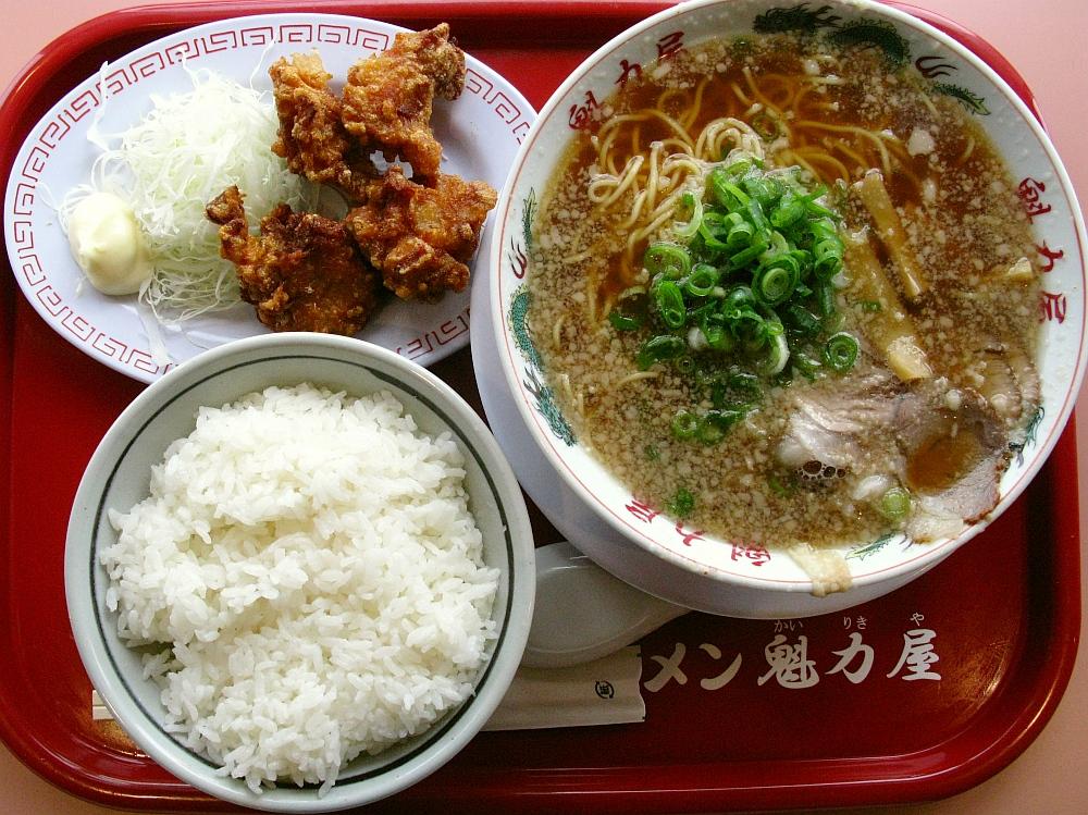 2015_09_27モゾ Wonder City:京都北白川 ラーメン魅力屋- (23)