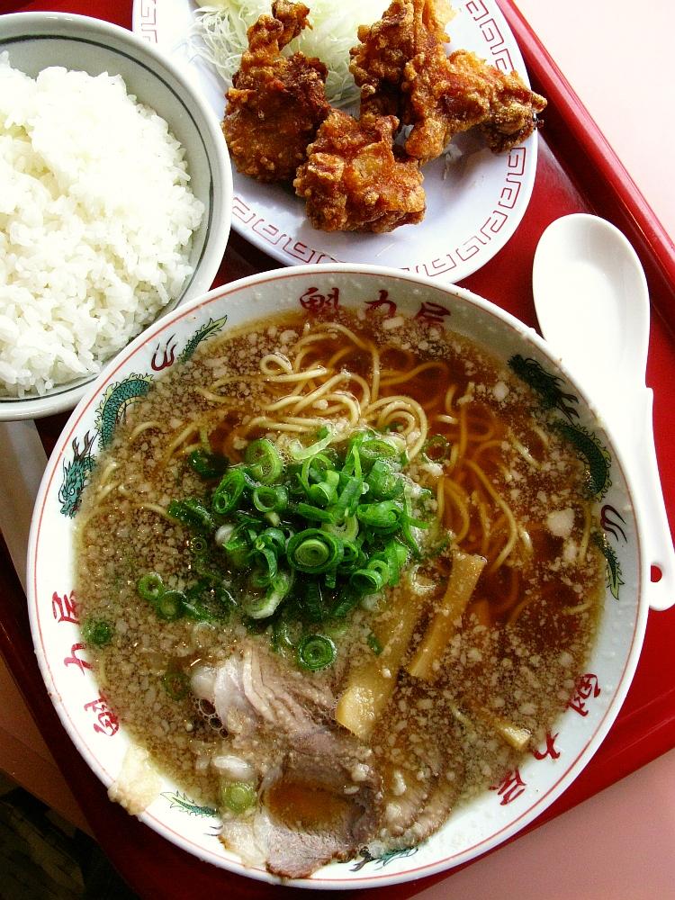 2015_09_27モゾ Wonder City:京都北白川 ラーメン魅力屋- (24)