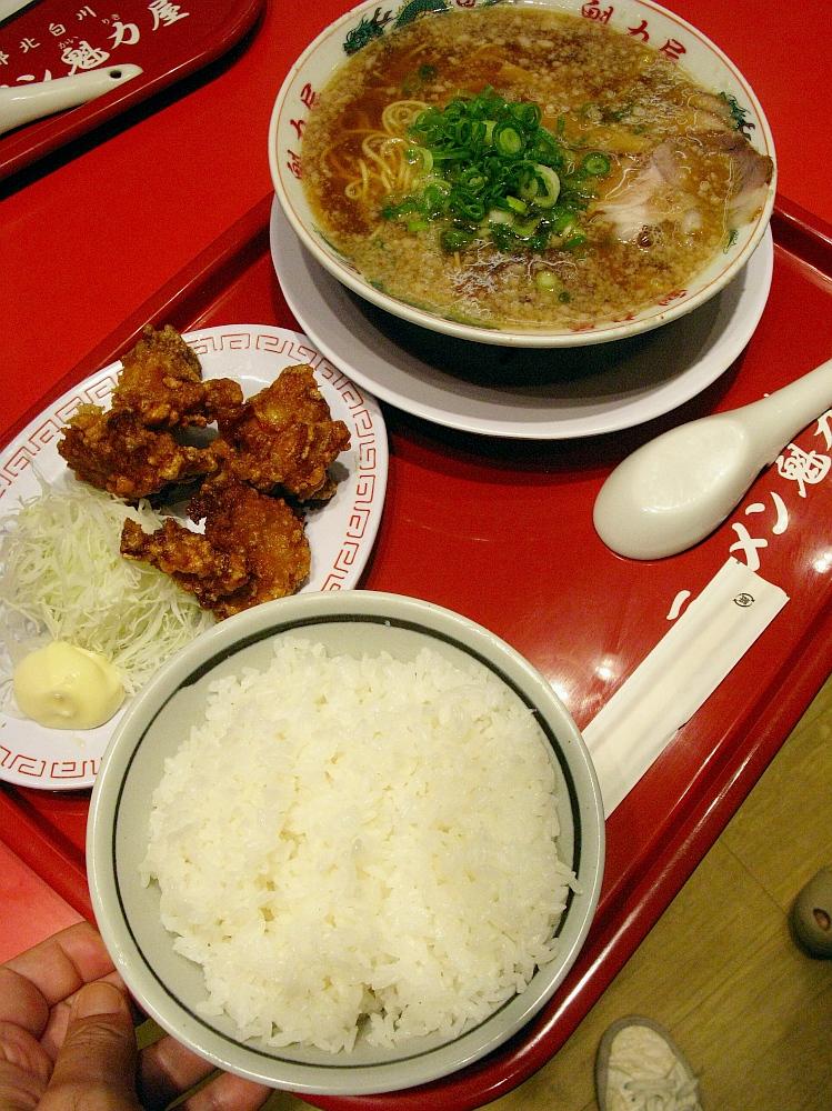 2015_09_27モゾ Wonder City:京都北白川 ラーメン魅力屋- (21)