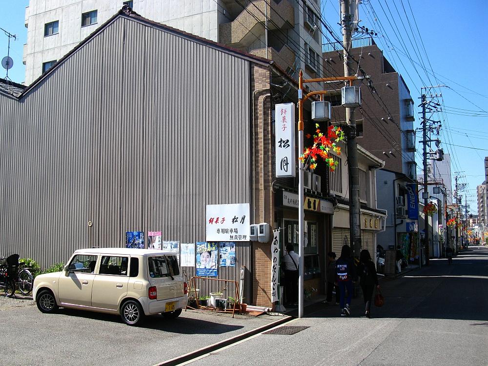 2015_10_18筒井:松月 (1)