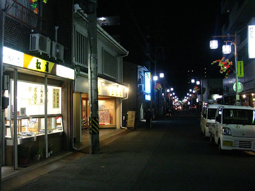 2015_10_29筒井:松月 (1)