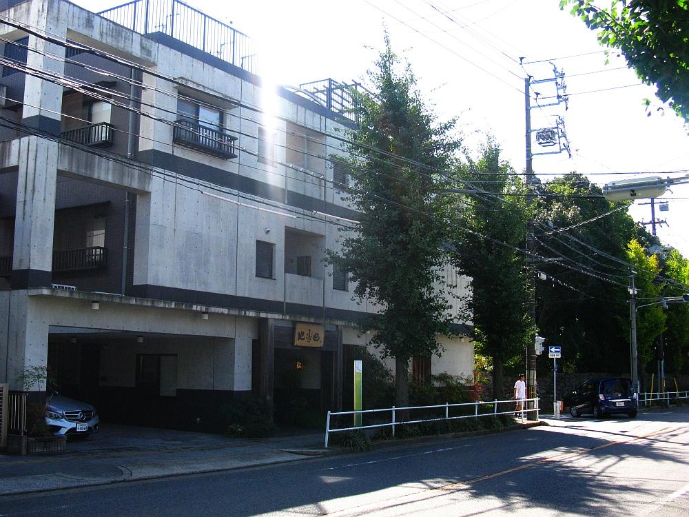 2015_10_18徳川:地雷也 (1)