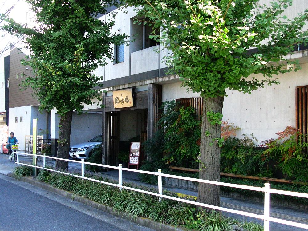 2015_10_18徳川:地雷也 (3)