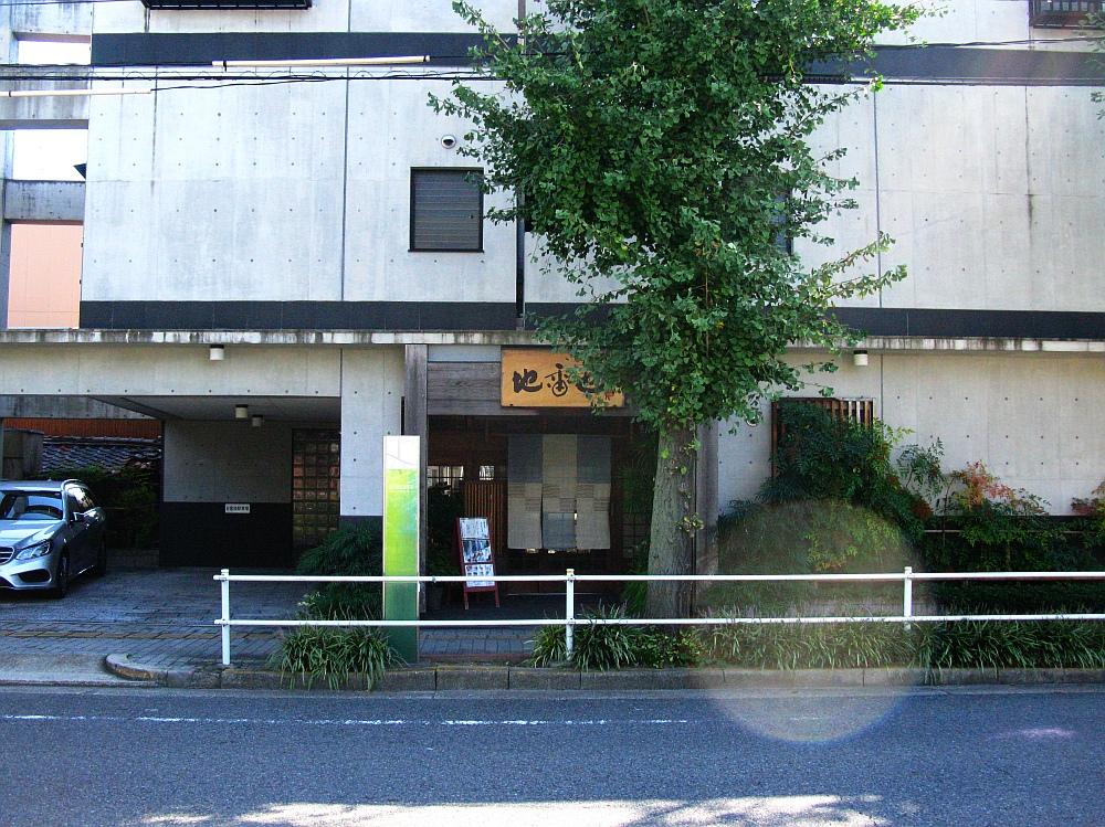 2015_10_18徳川:地雷也 (2)