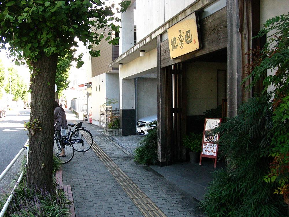 2015_10_18徳川:地雷也 (7)