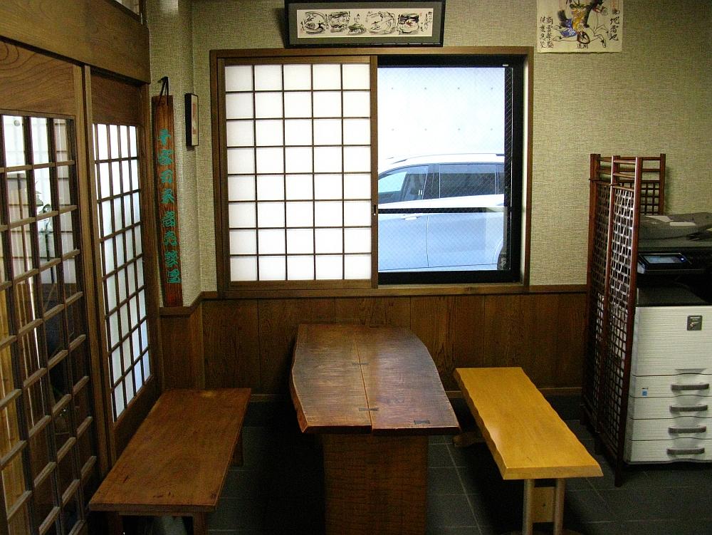 2015_10_18徳川:地雷也- (13)