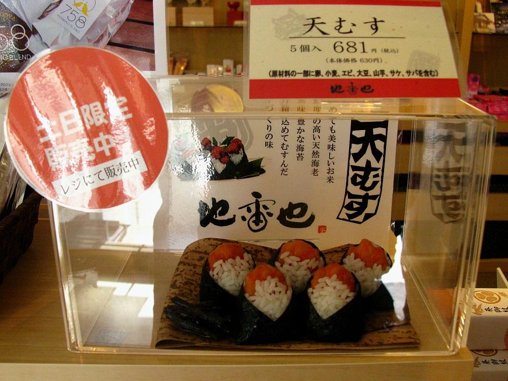 2015_10_18徳川:徳川園- (20)
