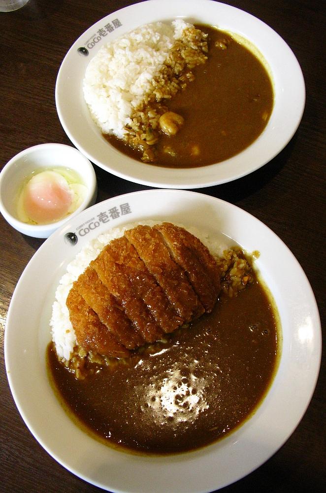 2015_11_07清須:CoCo壱番屋- (34)