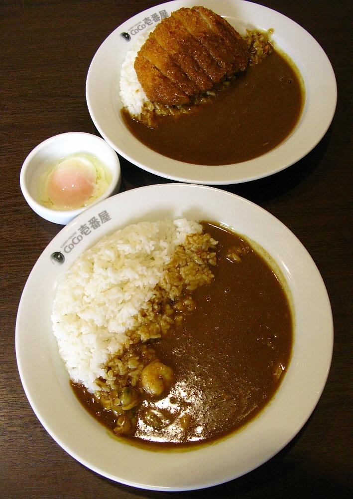 2015_11_07清須:CoCo壱番屋- (35)