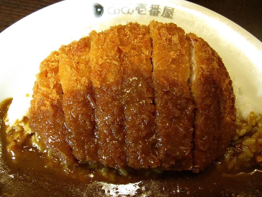 2015_11_07清須:CoCo壱番屋- (37)