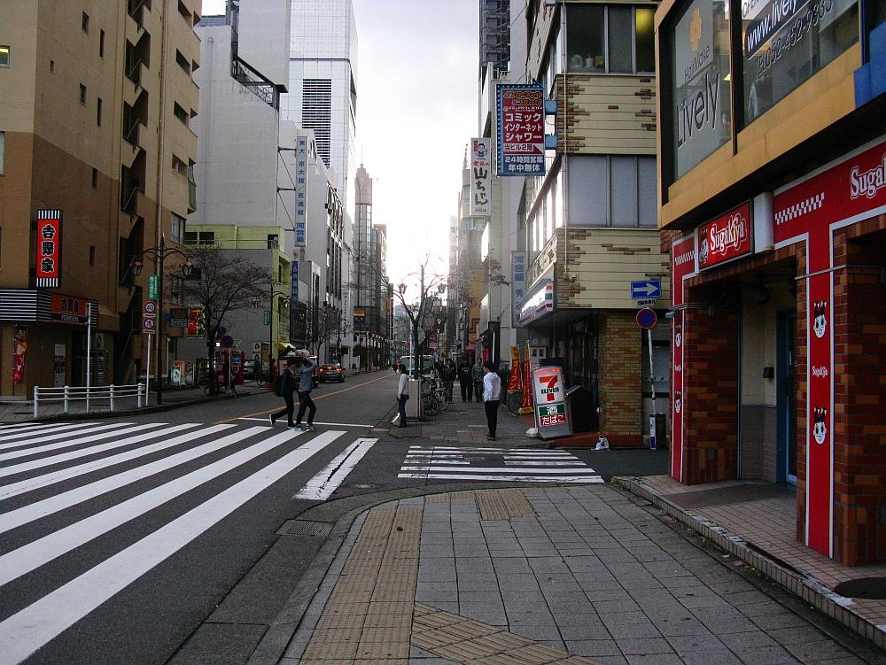 2015_12_03名駅:吉野家 牛すき鍋膳 (2)