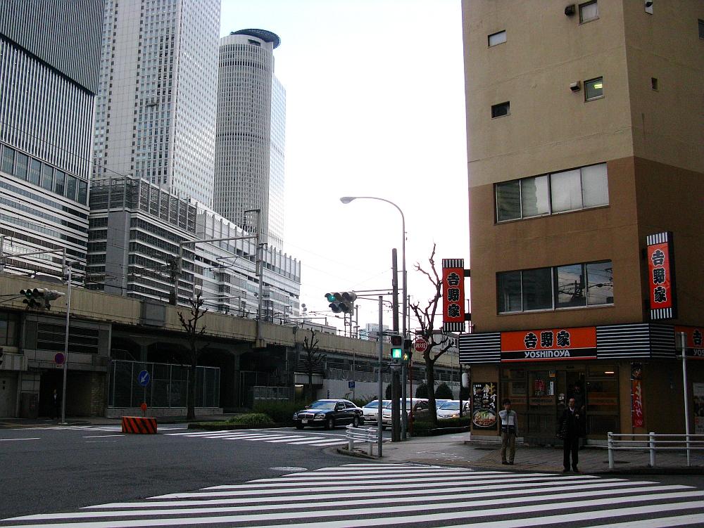 2015_12_03名駅:吉野家 牛すき鍋膳 (3)