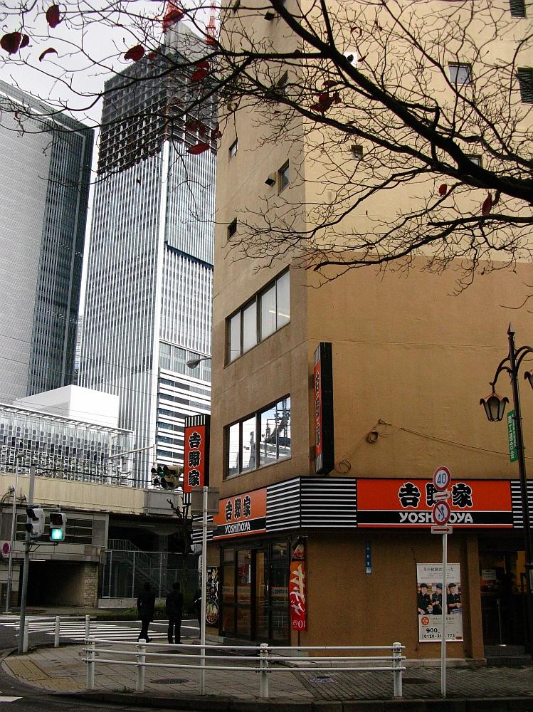 2015_12_03名駅:吉野家 牛すき鍋膳 (7)