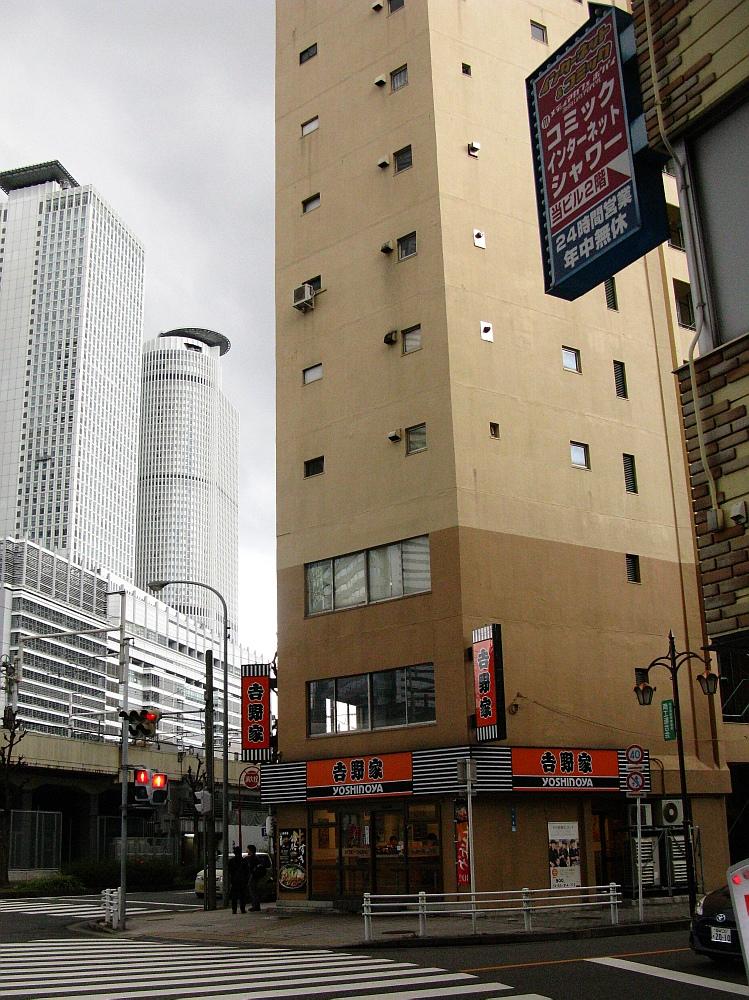 2015_12_03名駅:吉野家 牛すき鍋膳 (8)
