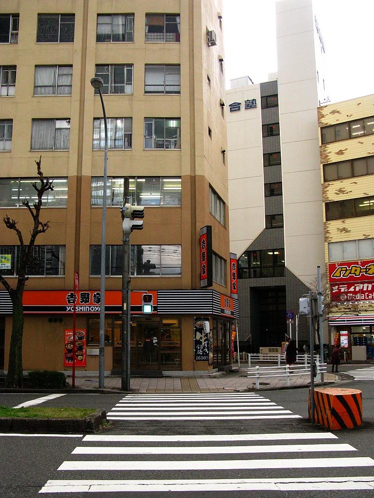 2015_12_03名駅:吉野家 牛すき鍋膳 (9)